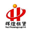 深圳知翼網絡科技有限公司