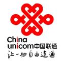 中国联合网络通信有限公司